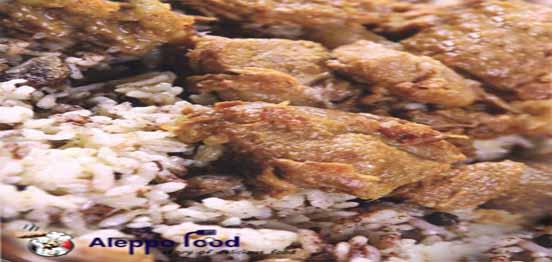 بوراني اللحم بحشوة الأرز